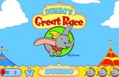 Dumbo Sparge Baloanele