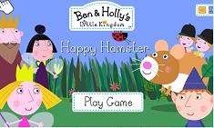 Ben si Holly cu Hamsterul