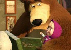 Masha si Ursul Stele Ascunse