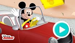 Mickey Mouse Aventura de Memorie