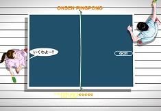 Ping Pong in Viteza
