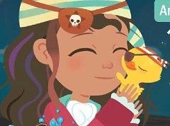 Piratul Ana de Memorie