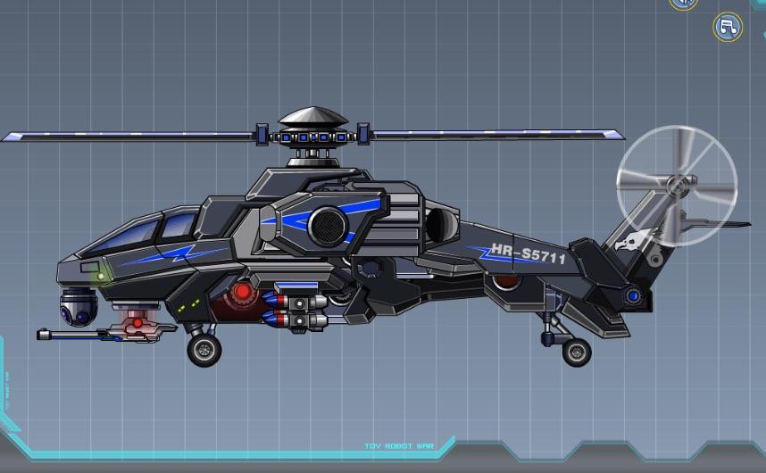 Robotul Elicopter