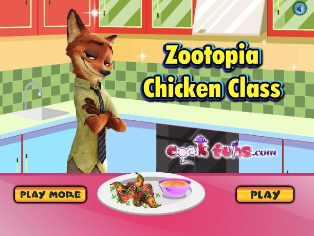 Zootopia Curs de Gatit